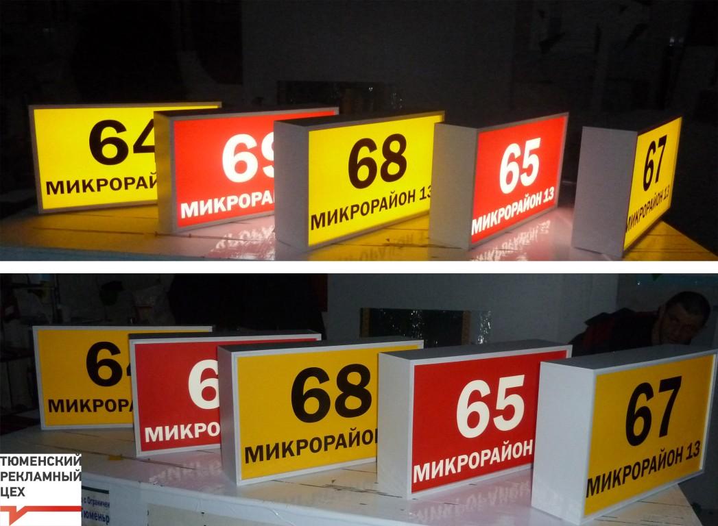 световые таблички срочное фото фото людей нет